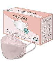 【50枚入り】マスク Victorian Mask (ヴィクトリアンマスク) [正規品] [テレビで多数紹介の注目マスク/メガネが曇りにくい/口紅が付きにくい] ラベンダーグレー 不織布 不織布マスク 個別包装 箱パッケージ