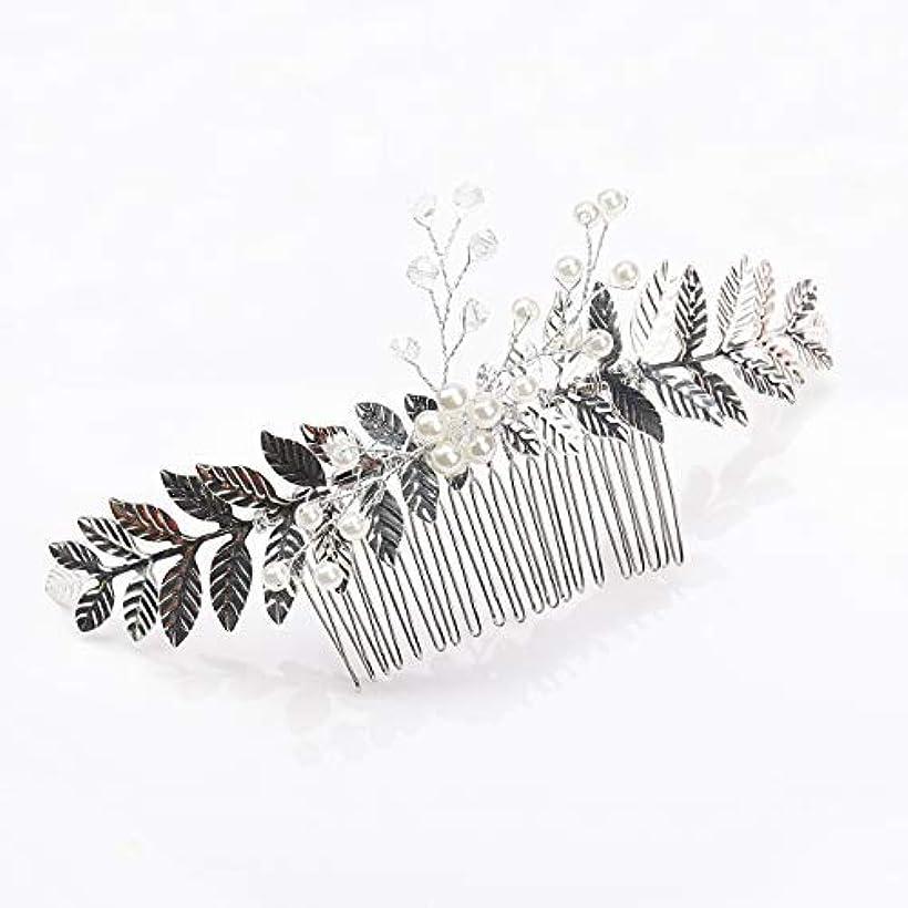 ささやきページェント前部Kercisbeauty Rustic Wedding Oliver Branch Pearl Flower and Crystal Hair Comb for Bride Bridesmaid Prom Headpiece (Silver) [並行輸入品]