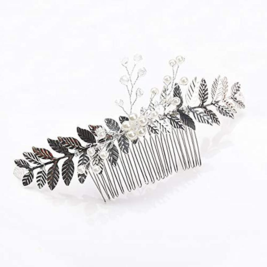 バケツバクテリア突き出すKercisbeauty Rustic Wedding Oliver Branch Pearl Flower and Crystal Hair Comb for Bride Bridesmaid Prom Headpiece (Silver) [並行輸入品]