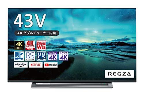 東芝 43V型地上・BS・110度CSデジタル4Kチューナー内蔵 LED液晶テレビ(別売USB HDD録画対応)REGZA 43M530X