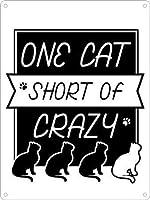 クレイジーネコフレンジーメタルの不足している1匹の猫