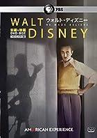 プレミアムプライス版 ウォルト・ディズニー HDマスター版 DVD-BOX《数量限定版》