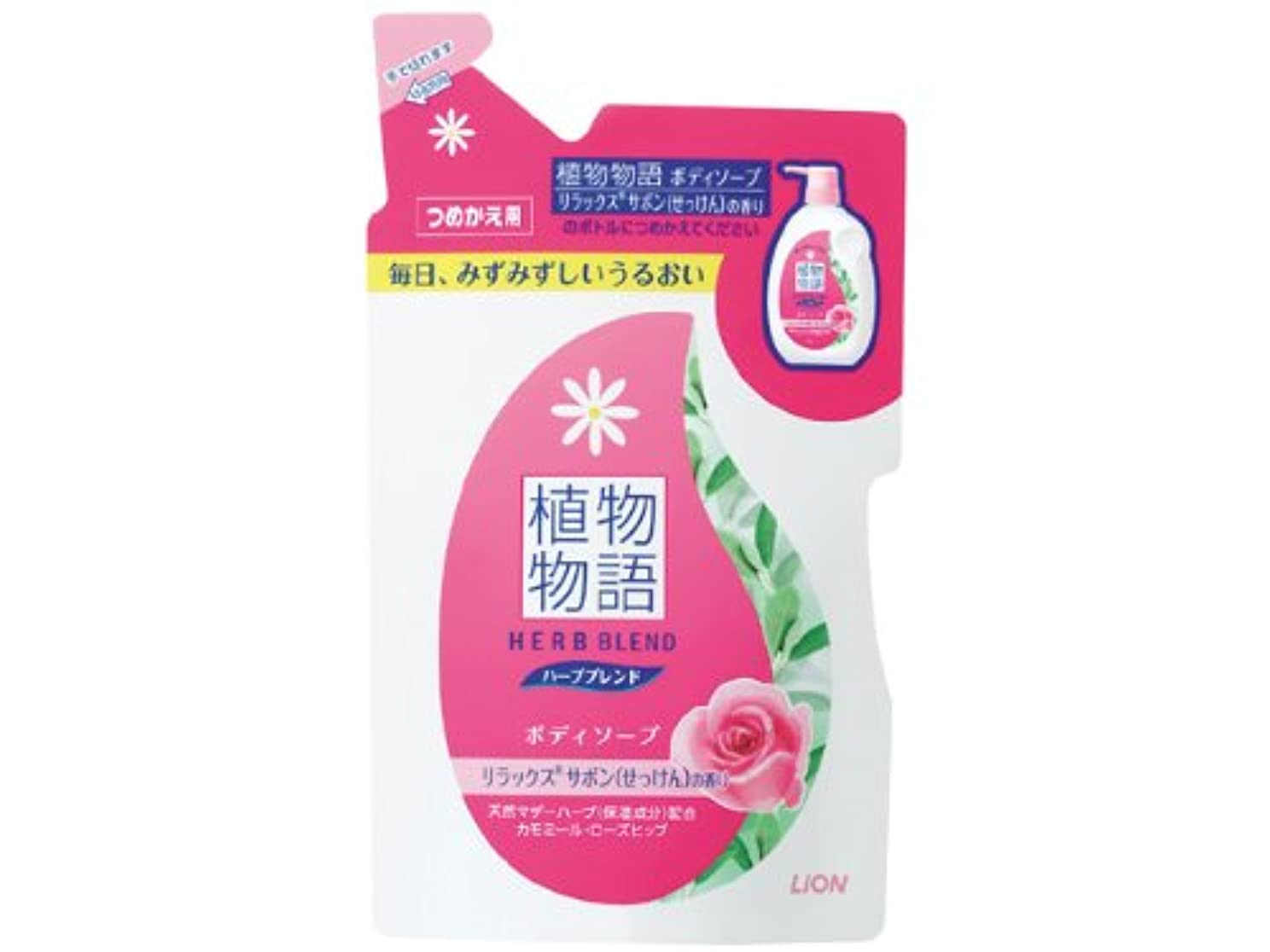 れる充実ソース植物物語 ハーブブレンド ボディソープ リラックスサボン(せっけん)の香り つめかえ用 420mL