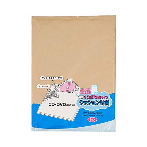 マルアイ『クッション封筒 フリマアプリ用2(SP-PFA2)』
