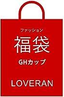 【LOVERAN】ブラジャー ショーツ セット 3点 福袋GHカップ おまかせ グラマーカップ 大きいサイズ かわいい下着 ガーリー (おまかせ, H75_ショーツLL)