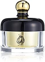 Bakhoor Muattar Angham (40g)   Luxurious Personal and Home Fragrance Incense Oud Wood   Rose, Saffron, Musk, Patchouli, Agarwood   Use with Charcoal/Electric Bukhoor Burner (Mabkhara)   Frankincense