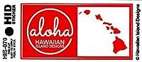 HID ハワイアン ステッカー デカール(aloha-ハワイ州/Sサイズ) ハワイアン雑貨 ハワイ 雑貨 お土産 (レッド)