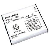 【実容量高】 富士通 F28 FMBAB1 対応 A