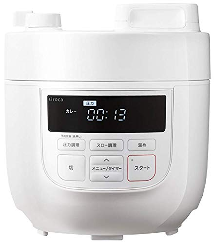 siroca 電気圧力鍋 SP-D131 ホワイト [1台6役(圧力・無水・蒸し・炊飯・スロー調理・温め直し)/コンパクト]