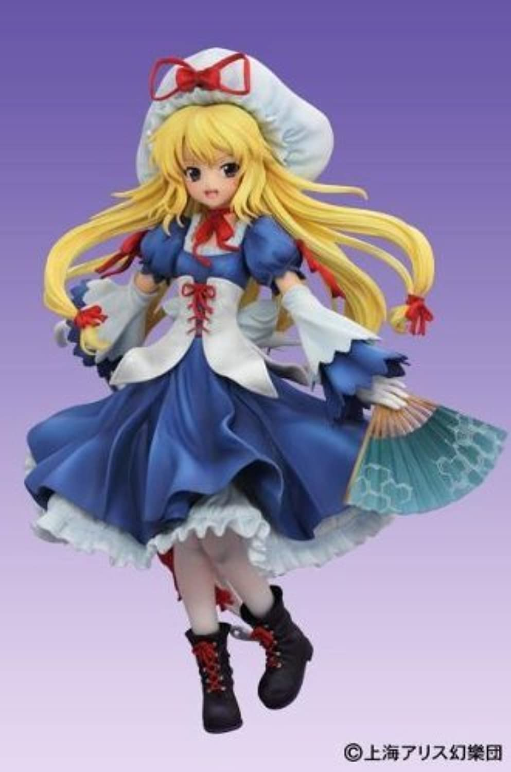 Touhou Project Yakumo lila-Kourindou ver.  Limited Blau-collar (japan import)