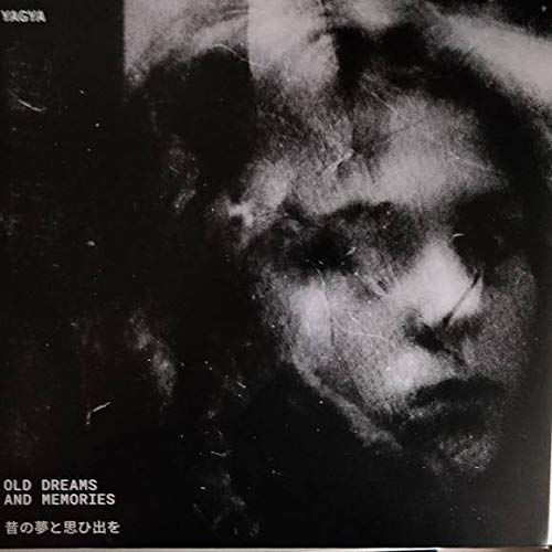 Yagya - Old Dreams And Memories - Small Plastic Animals - 1SPA
