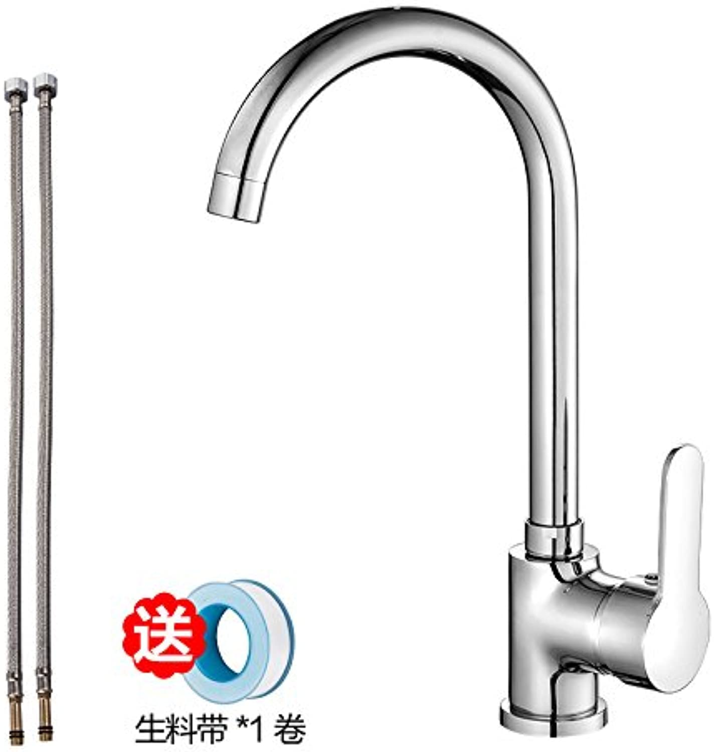 JWLTfull copper body kitchen faucet hot and cold washing basin, laundry pool, cooling and heating, universal redary, wash and wash,Cold and hot dishes, big bend faucet60cm inlet pipe