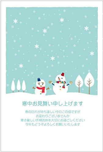 寒中見舞いはがき5枚パック(ゆきペア)《切手付き/裏面印刷済み》(1)