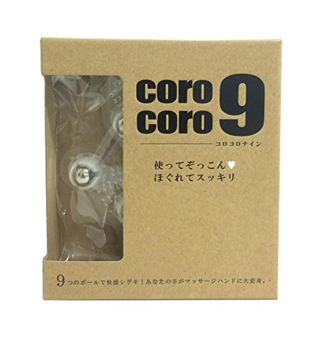家具めったにボットReシリーズ CoroCoro9 クリア