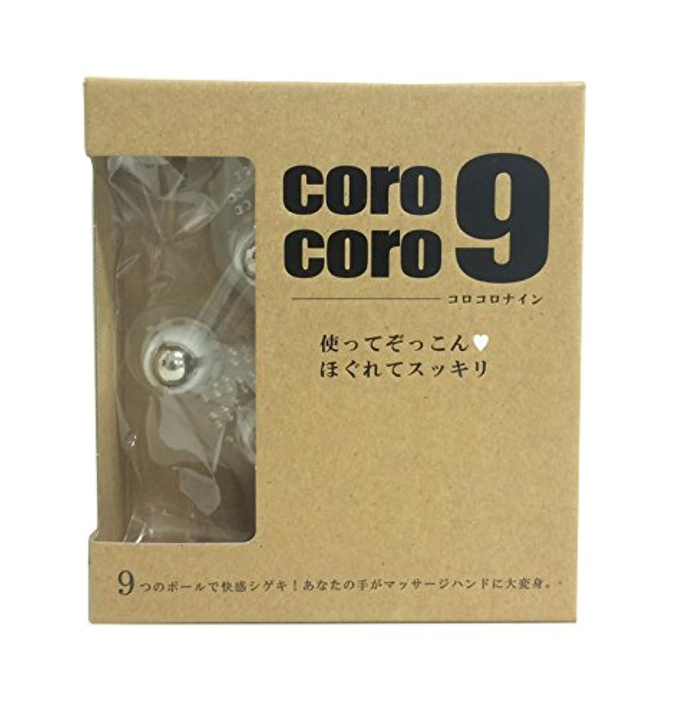 不機嫌そうな解釈する突っ込むReシリーズ CoroCoro9 クリア