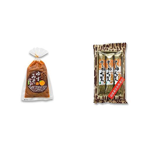 [2点セット] ゆずみそ(130g) ・信州産市田柿使用 スティックようかん[柿](50g×3本)