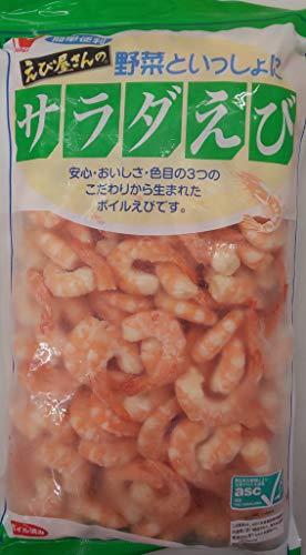 ニチレイ サラダ えび ( ボイル海老 ) 尾付き ( 51-60サイズ ) 1kg 冷凍 業務用