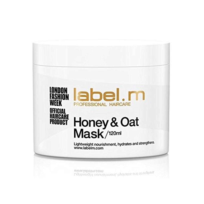 テスピアンやむを得ないベルLabel.M Honey & Oat Treatment Mask (120ml) (Pack of 6) - .蜂蜜&オーツ麦トリートメントマスク(120ミリリットル) x6 [並行輸入品]