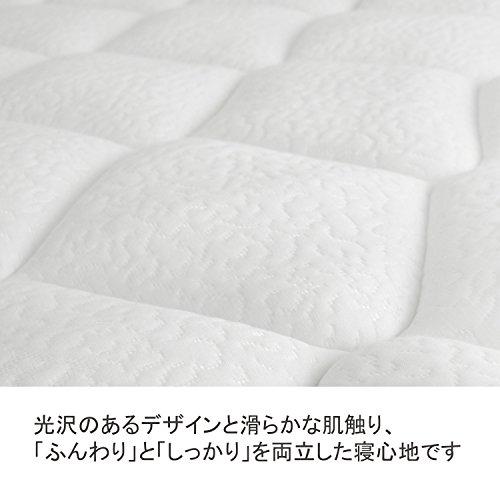 magniflex(マニフレックス)『ベッドパッドエルゴ・トッパー』