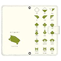 AQUOS sense3 SH-M12 ケース [デザイン:4.ORIGAMI_亀_アイボリー/マグネットハンドあり] ORIGAMI 折り紙 手帳型 スマホケース カバー アクオスセンス3 shm12