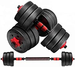 EWORLD 20kg dumbbell and Barbell Set Weightlifting fitness black cement steel rubber adjustable 20Kg dumbbell and Barbell ...