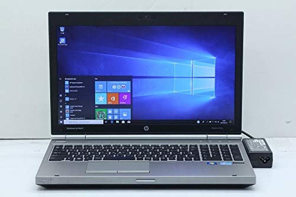 モザイクミリメーターその後【中古】 hp EliteBook 8570p Core i5 3360M 2.8GHz/4GB/256GB(SSD)/Multi/15.6W/FHD(1920x1080)/RS232C/Win10