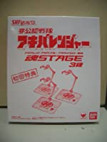非公認戦隊アキバレンジャー魂STAGE3種(初回特典)