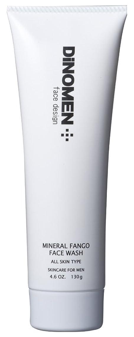 ヘロイン十キネマティクスDiNOMEN ミネラルファンゴフェイスウォッシュ 130g 洗顔フォーム 男性化粧品