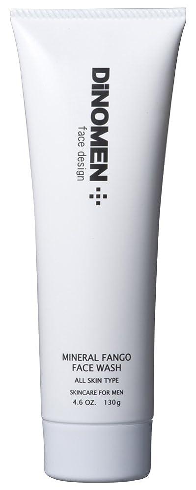 ブレイズ後退する加害者DiNOMEN ミネラルファンゴフェイスウォッシュ 130g 洗顔フォーム 男性化粧品