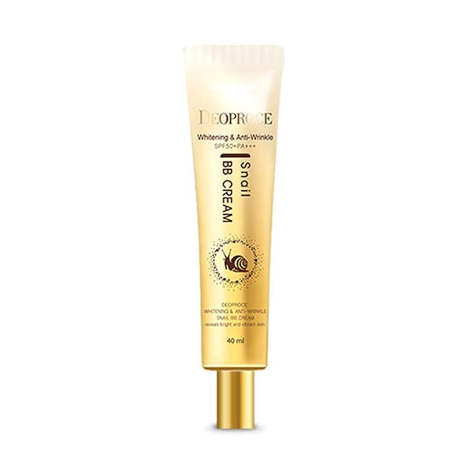 アサート嵐の訴えるDeoproce 韓国化粧品ホワイトニングスネイルBbクリームSPF 50 + PA +++ [並行輸入品]