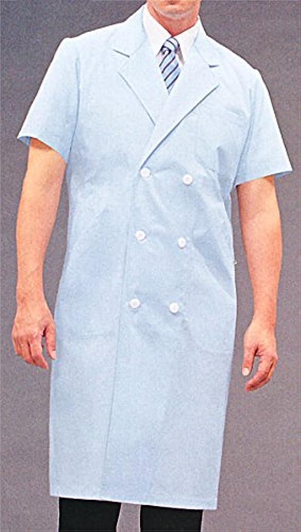 年次解釈的頭モンブラン 51-614 ドクターコート メンズ?半袖 (看護師 ドクター 介護) L 614.サックス