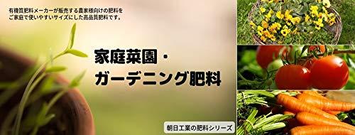 朝日工業 トマト ピーマンの肥料 550g