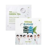 トニーモリー 緑茶トナーパック/TONYMOLY The Chok Chok Green Tea Toner Pack 8g*10ea [並行輸入品]