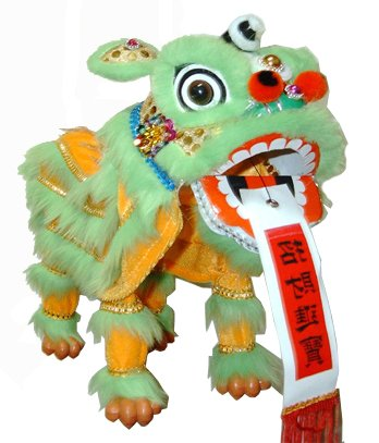Mandala Crafts Hand String Puppet with Rod, Chinese Marionette Lion Toy, Lime Green