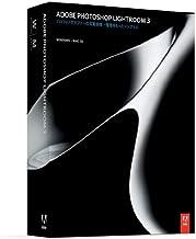 Adobe Photoshop Lightroom 3.0 Windows/Macintosh版 (旧価格品)