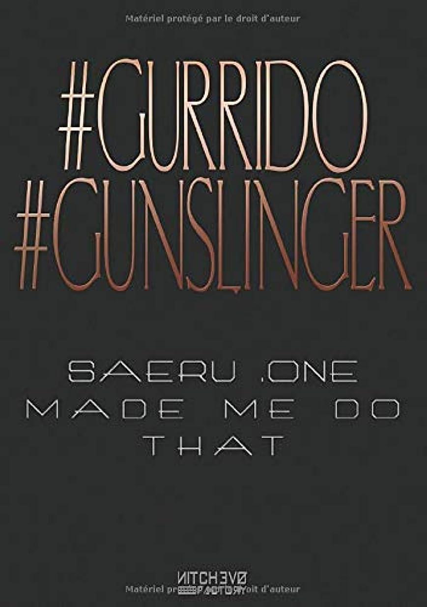 受粉者秀でる寸法Gurrido Gunslinger: Carnet de run pour GridRunners (version Saeru & co.) (Gridlock Coda Toolbox)