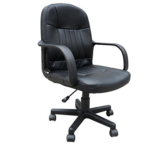 HOMCOM Swivel Executive Office Chair PU Leather Computer Desk Chair Office Furniture Gaming Seater - Black