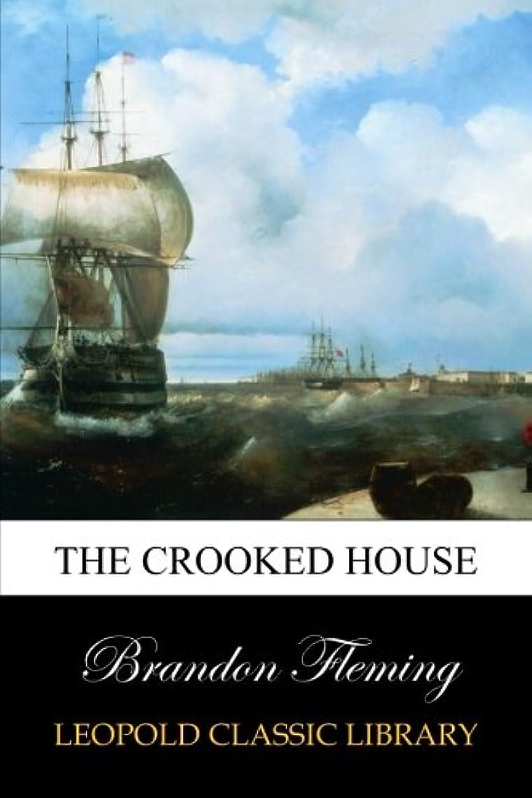 眩惑する説教十一The Crooked House