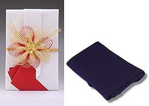 結納金だけの結納品(金封・祝儀袋)【花の舞】(Red)袋のみ・正絹ちりめん風呂敷68cm(紫)付き