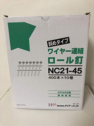 ワイヤー連結ロール釘 NC2145 2.1x45mm
