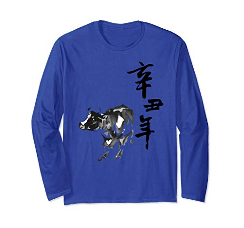 Cadeau du Nouvel An chinois du boeuf 2021 29 Bull Art Taurus Manche Longue