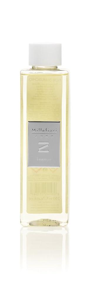 猫背商業のわかりやすいMillefiori ZONA フレグランスディフューザー専用リフィル 250ml キームン 41REMKE