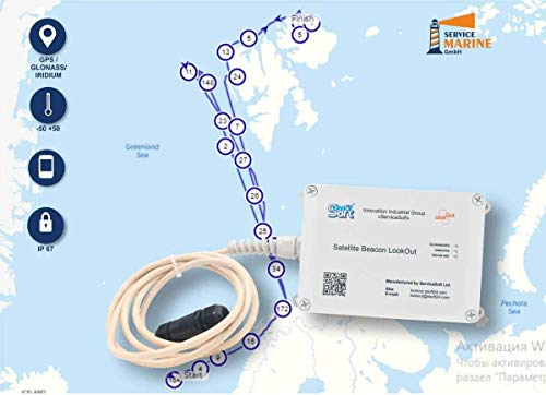 GPS Tracker Iridium Satellite LookOut Lite. Copertura mondiale. Per veicoli, navi, aerei leggeri. Dispositivo di localizzazione portatile mantled. Barche a vela, pesca, yacht