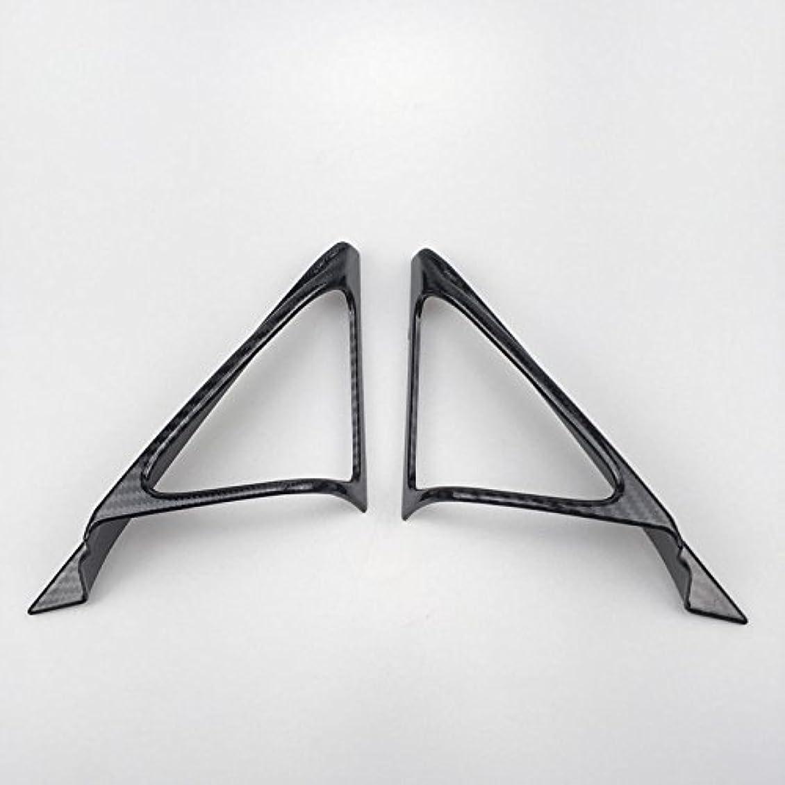 スリーブシーボード賞賛するJicorzo - 2pcs ABS Plastic A Pillar Triangle Cover Trim For Honda Accord Tenth generation 2018 Car Interior Accessories Styling