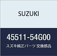 SUZUKI (スズキ) 純正部品 ボルト サスペンションアーム リヤ 品番45511-54G00