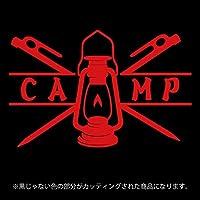 キャンプ ランタンステッカー【キャンプ・アウトドア】カッティングシート シール(12色から選べます) (赤)