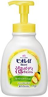 花王 ビオレu 泡で出てくるボディウォッシュ フレッシュシトラスの香り ポンプ 600ml × 4個セット