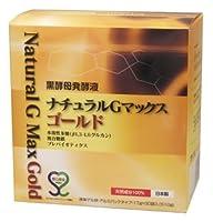黒酵母発酵液 ナチュラルGマックス×6個 JAN:4580162053718
