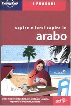 migliori incontri Arabi gratis donne benestanti sito di incontri
