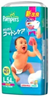 Pampers Cotton Care Super Jumbo L 54 x 6